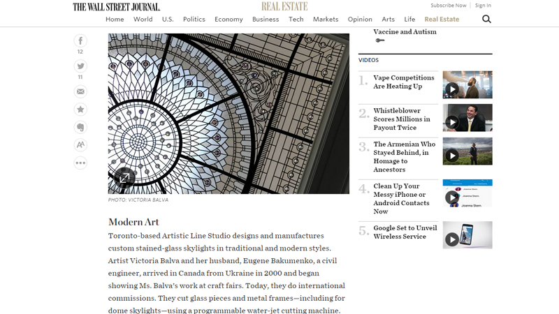 Large stained and leaded glass dome featured by Wall Street Journal